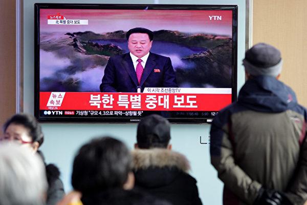 美方官員周三表示正在調查數家中國企業是否涉嫌違反美國和聯合國對北韓的制裁措施。(Chung Sung-Jun/Getty Images)