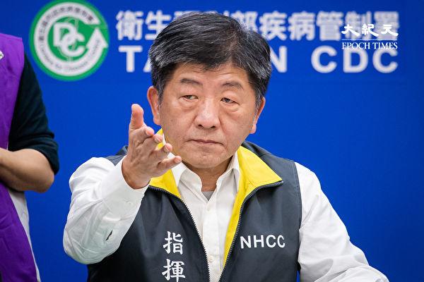 台灣中央流行疫情指揮中心指揮官陳時中宣佈,5月23日新增287例本土病例、3例境外移入,另有170例校正回歸個案。圖為資料照。 (陳柏州/大紀元)