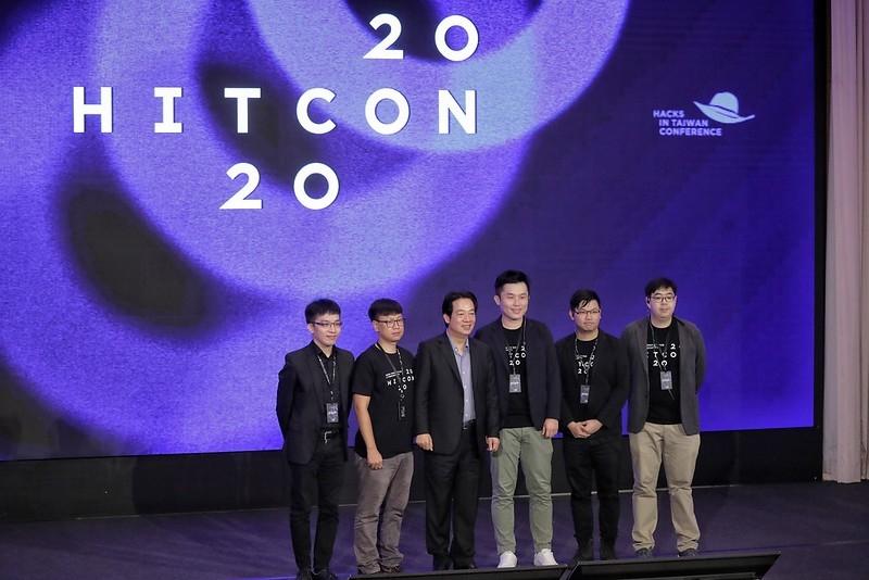 中華民國副總統賴清德(左3)2020年9月11日出席「台灣黑客年會HITCON 2020」。(總統府提供)