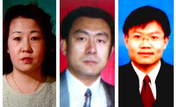 (從左到右)大連法輪功學員王秋霞、馮剛被迫害致死;王永航律師被非法判刑7年。(明慧網)