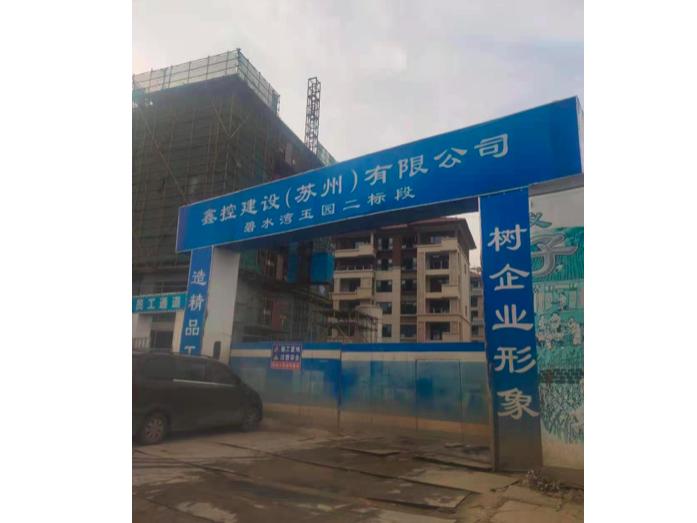 年關將至,江蘇省鎮江市鑫控建設(蘇州)有限公司,拖欠農民工血汗錢。(受訪者提供)
