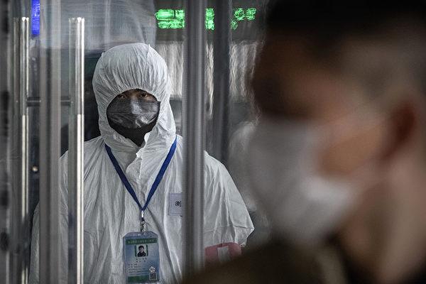 【獨家】密件洩中共預測秋冬疫情爆發情形