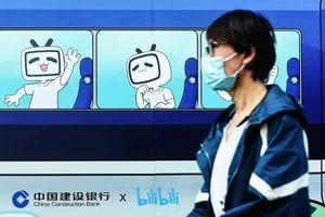 嗶哩嗶哩香港掛牌首日破發 盤中跌7%