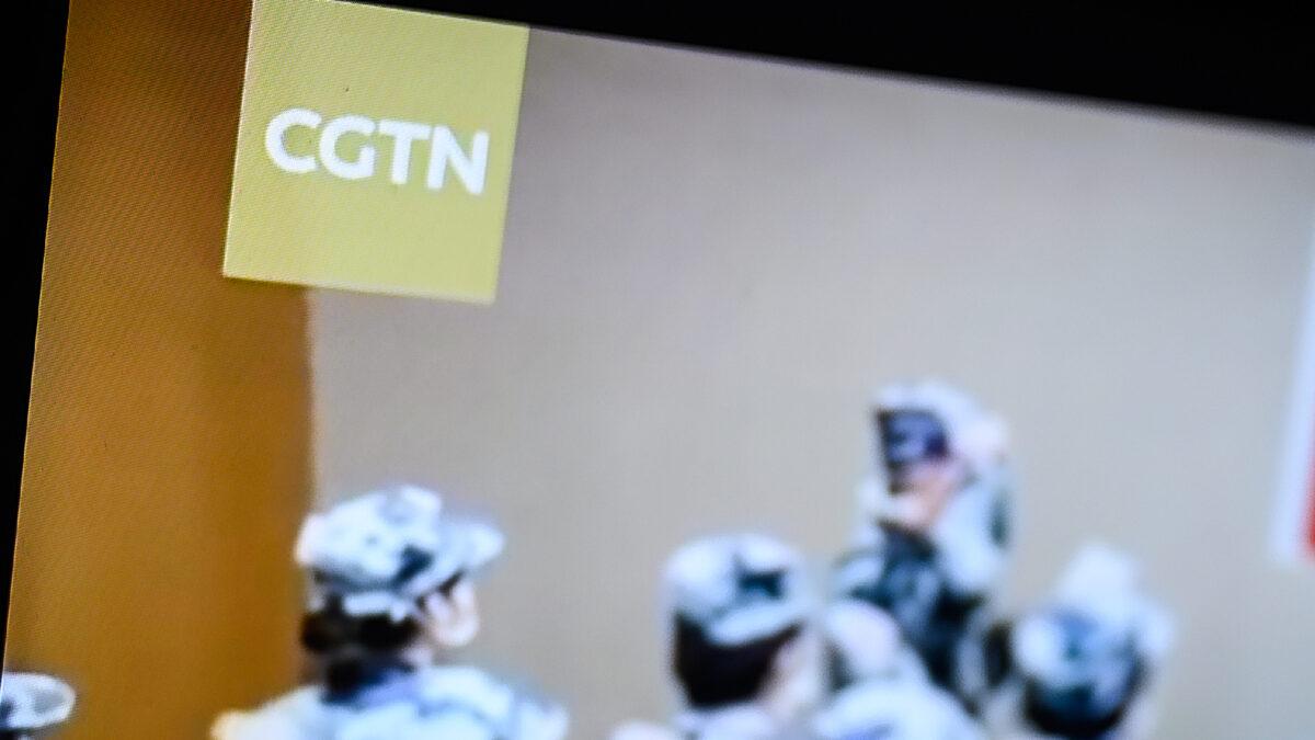 中國環球電視網(CGTN)的標誌顯示在英國倫敦的一台電腦顯示器上。攝於2021年2月4日。(Leon Neal/Getty Images)