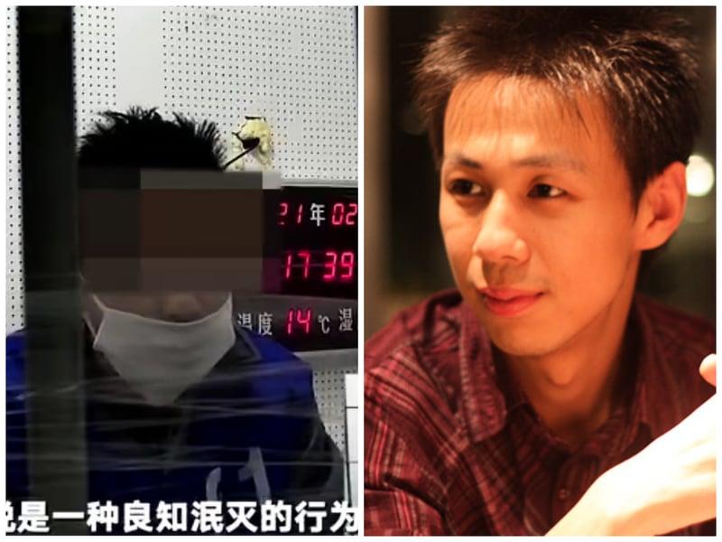 質疑中方死傷人數 網絡大V被迫「電視認罪」