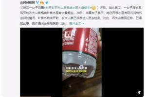 武漢女拍影片曝光農夫山泉水有大量蛆蟲