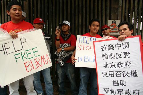 2007年9月28日,部份緬甸裔民主聯盟抗議者到三藩市中領館前,要求中共停止支持緬甸軍政府。(緬甸裔民主聯盟提供)