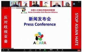 加國「亞裔反種族歧視聯盟」成立 動機背景成疑