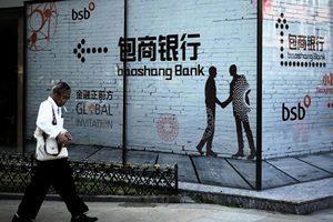 肖建華旗下包商銀行將被提起破產清算