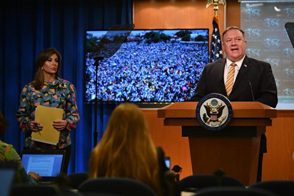 6月24日,美國國務院發佈2019年度反恐形勢國別報告,國務卿蓬佩奧在新聞發佈會上發表講話,以談中國問題開篇。(MANDEL NGAN/POOL/AFP)