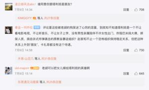 中共喉舌炫耀塔利班是中國朋友 網民罵翻