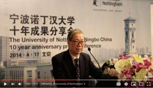 中共黨員任英大學校長12年 侵蝕國際社會