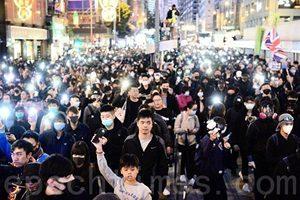 【12.8反暴政】聖誕節前港人心裏話:願2020年實現普選