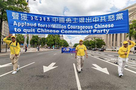 2019年7月18日,在華盛頓的遊行中,法輪功學員舉著支持3.3億中國人退出中共的橫幅。(Mark Zou/The Epoch Times)