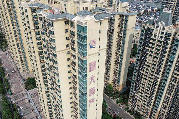 中國房地產企業龍頭恒大集團傳出債務危機。(STR/AFP via Getty Images)