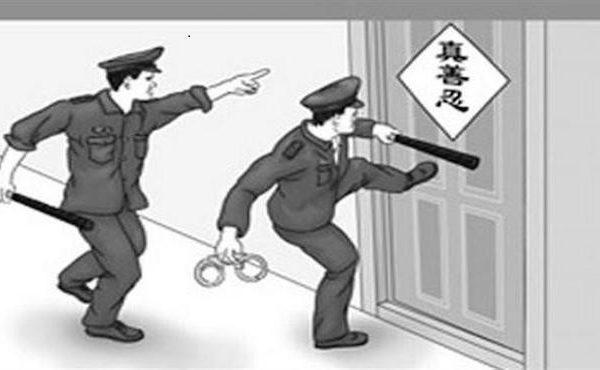 6月初,山東膠州市公安局出動百名警察綁架法輪功學員。(明慧網)