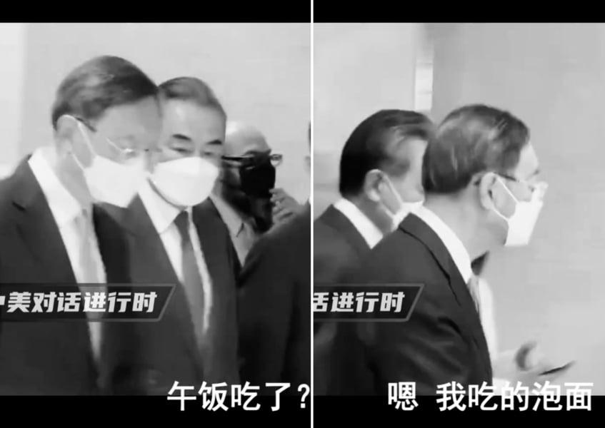 【中美會談】中共官媒發楊潔篪「吃泡麵」 分析指影片針對國內聽眾