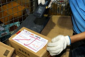 港資快遞在台審查圖書包裹 一國兩制已到台灣?