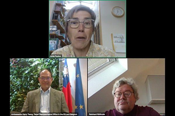歐洲議會議員23日邀請駐歐盟代表曾厚仁以視訊分享台灣防疫經驗。(圖駐歐盟兼駐比利時代表處提供/中央社)