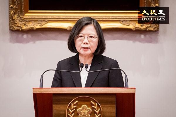 中華民國總統蔡英文1月2日表示,中共所定義的「九二共識」就是一個中國、一國兩制,台灣絕不會接受,這也是「台灣共識」。(陳柏州/大紀元)