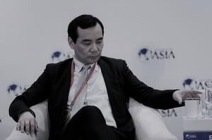 安邦前董事長吳小暉被中共沒收近千億資產