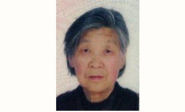 河南85歲法輪功學員胡克英遭非法收監【影片】