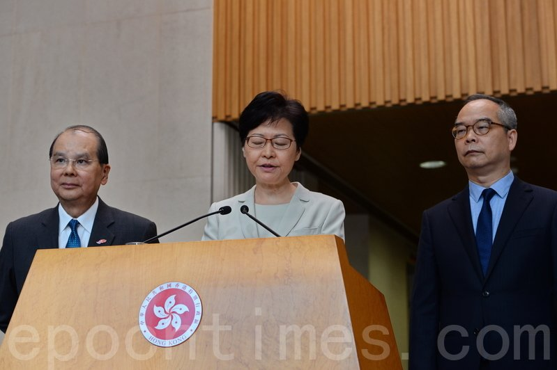 香港特首林鄭月娥終於宣佈,正式撤回引發了整個夏天抗議的爭議性引渡法案,同時還宣佈了其它幾項主要是象徵性的措施。5日在特首辦召開記者會。(宋碧龍/大紀元)