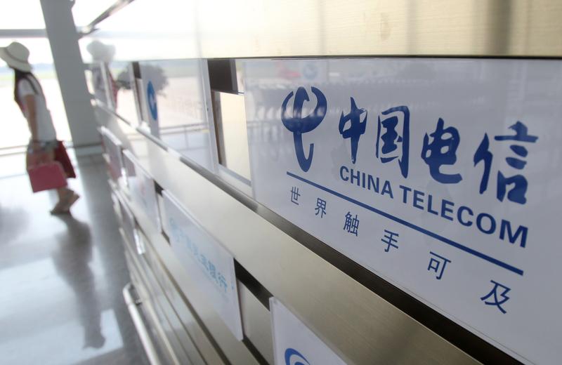 5月20日深夜,重慶地區電信用戶網絡中斷半小時。圖為中國電信。(大紀元資料室)