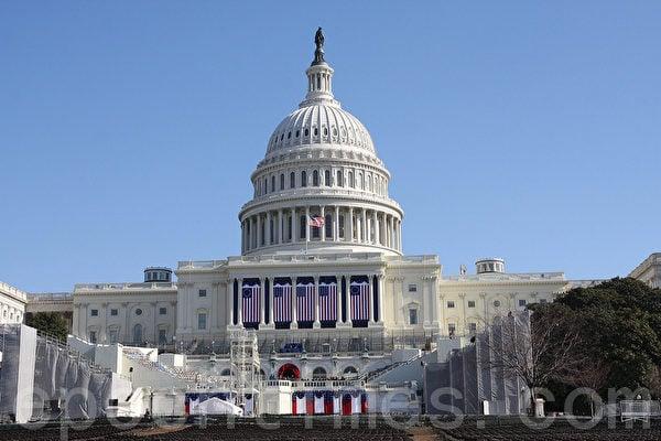 美國國會參議院12月16日通過2020財年國防預算法案。圖為美國國會。(Lisa Fan/大紀元)
