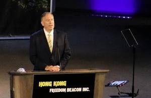 蓬佩奧余茂春出席「香港自由燈塔」演講  提出抗共三大要點