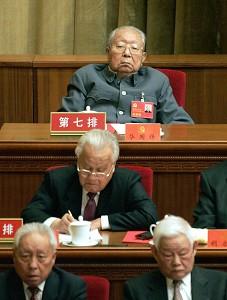 中共罕見紀念華國鋒誕辰 華曾被曝兩大秘聞