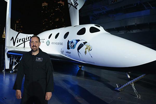 圖為維珍銀河公司所研發的「太空船二號」(SpaceShipTwo)。(Neilson Barnard/Getty Images for Land Rover)