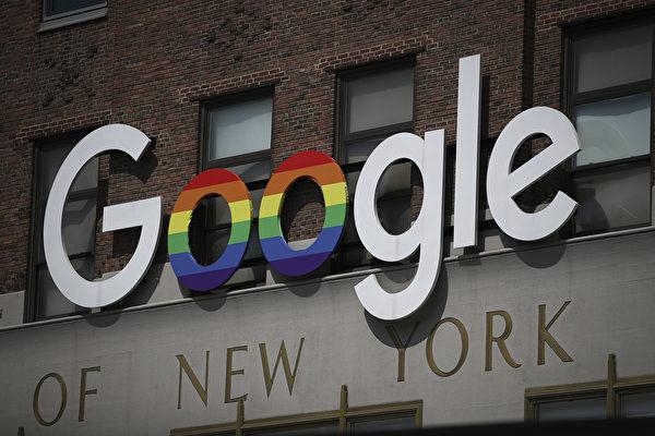 美國甲骨文公司(Oracle )表示,該公司已經收到美國國會和州調查人員的要求,讓他們提供信息,協助調查谷歌是否違反反壟斷法。(Drew Angerer/Getty Images)