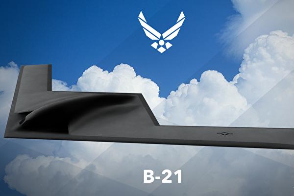 五角大樓計劃在太平洋部署B-21,以確保美軍技術優勢,對潛在對手維持威懾力。圖為B-21戰機想像圖。(公有領域)