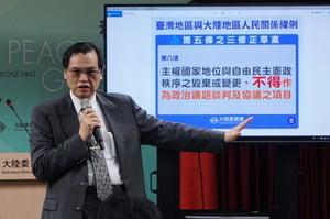 台陸委會陳明通:共產黨始終沒變 威脅世界