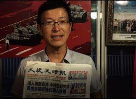 洛杉磯中國移民眼中的《大紀元時報》