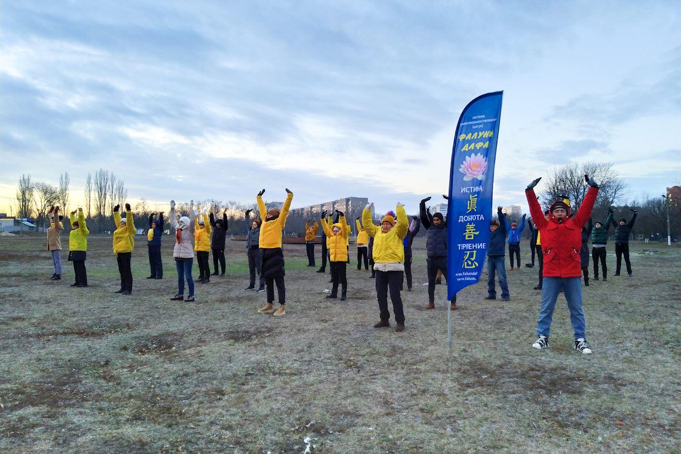 2020年1月新年假期期間,俄羅斯法輪功學員在頓河畔羅斯托夫市(Rostov-on-Don),集體煉功。(明慧網)