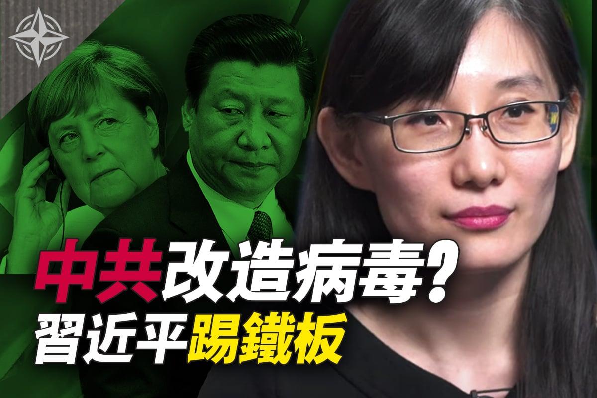 閻麗夢報告,敲響哪些警鐘?中共火箭飛越台灣,兩岸導彈大戰?中歐峰會談崩,歐洲加入反共聯盟?(大紀元合成)