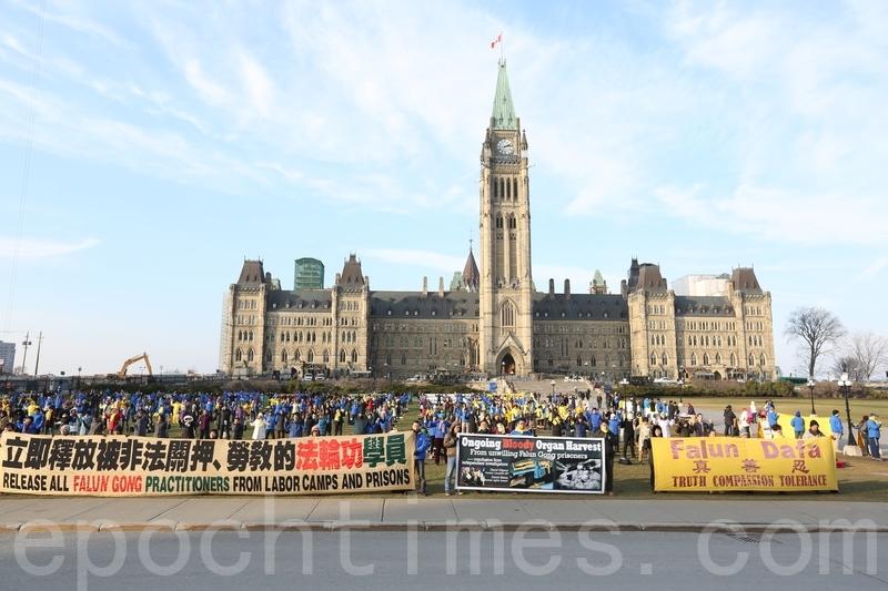 2015年12月9日,法輪功學員在首都渥太華國會山前,呼籲加拿大政府幫助制止中共迫害。(明慧網)