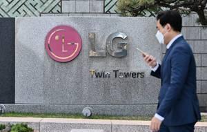 南韓LG電子正式宣佈退出手機市場【影片】