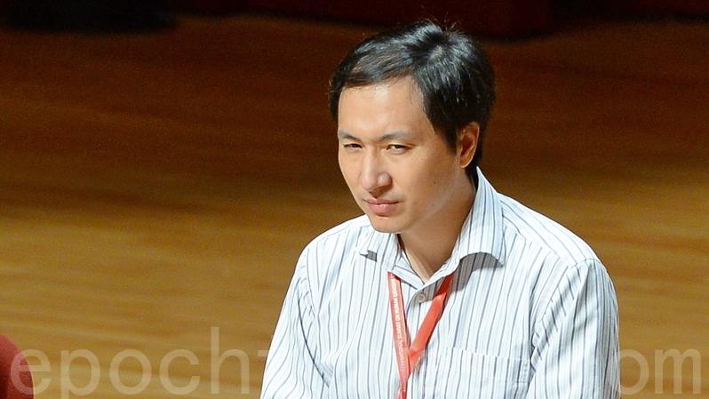 鬧出「世界首例基因編輯雙胞胎」風波的中國科學家賀建奎11月28日,透過演講為自己的研究辯護,並稱還有一個基因編輯胚胎可能已在受孕早期階段。(宋碧龍/大紀元)