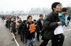 中國逾2億人失業 威脅國民基本生計