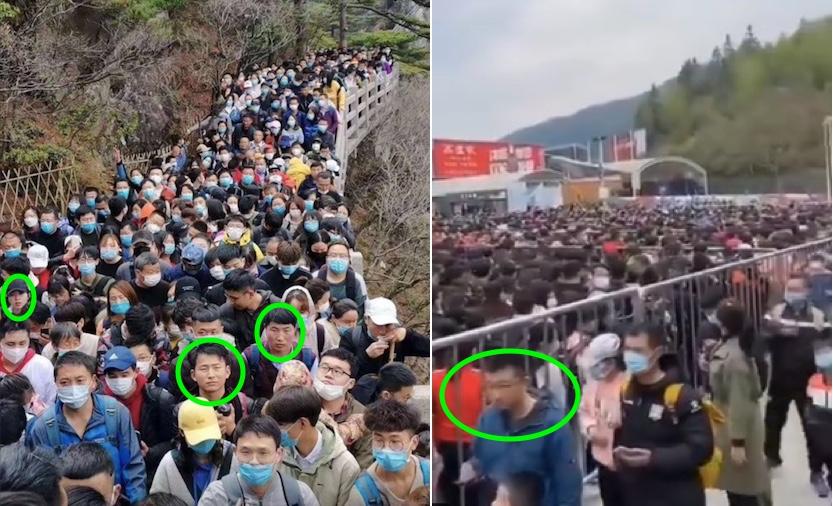 2020年4月4日,約兩萬人湧入黃山景區。其中有人未戴口罩。(影片截圖合成)