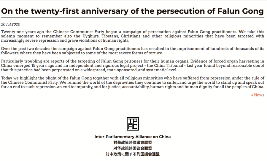 法輪功反迫害21周年 多國政治家聯盟支持