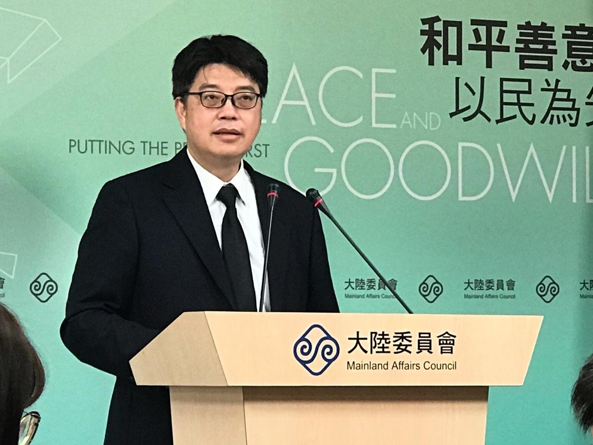 對於共軍近日擾台頻仍,陸委會發言人邱垂正2020年9月16日表示,民主台灣不會屈服。(李怡欣/大紀元)