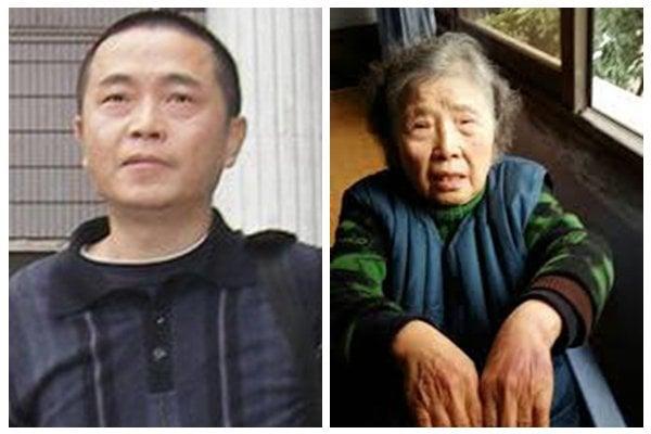 黃琦母親蒲文清肺腫瘤已經擴散,病情加重,她擔憂再也看不到兒子活著出來。(網絡圖)