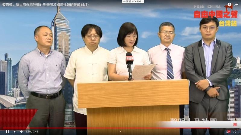 台港人士發呼籲書:關注香港局勢 支持港人