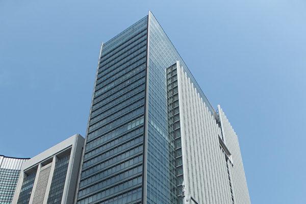 三菱電機總部所在的東京大廈。(維基百科公有領域)