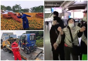 上海開花博會 多名維權公民被圍堵攔截【影片】