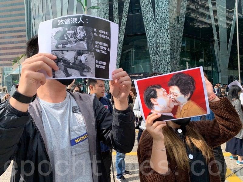 2019年11月26日,香港九龍灣白領抗爭者在「和你lunch」行動聲援理大抗爭者。(韓納/大紀元)